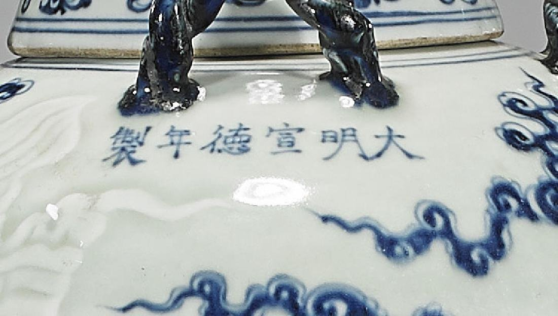 Chinese Blue & White Porcelain Covered Jar - 3