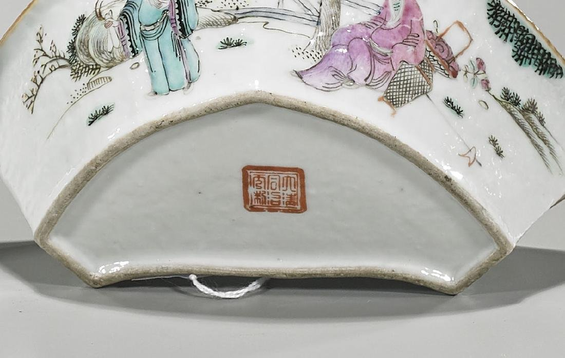 Two Old & Antique Chinese Porcelains - 2