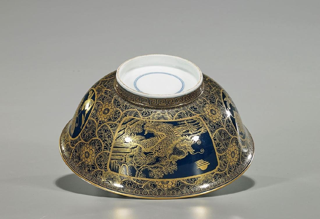 Chinese Gilt Porcelain Bowl - 2