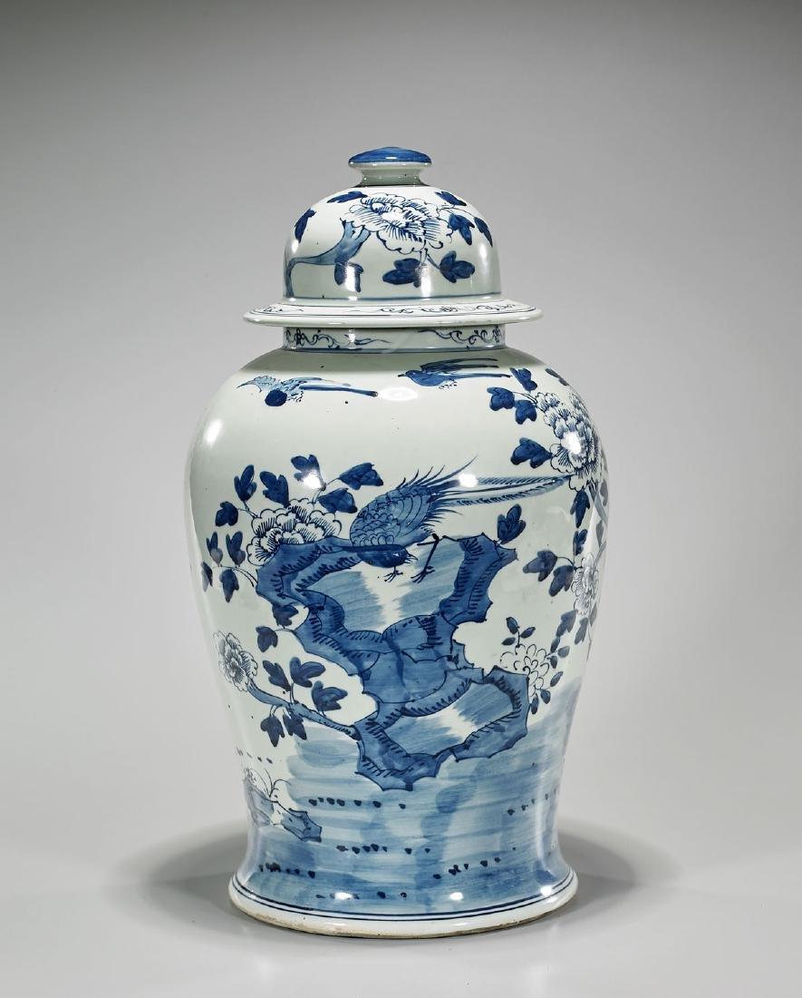 Chinese Blue & White Covered Porcelain Jar