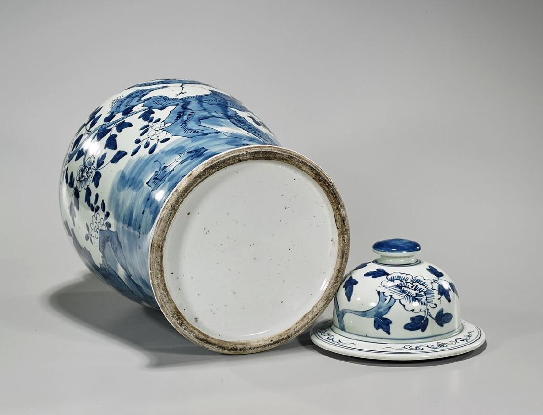 Chinese Blue & White Covered Porcelain Jar - 2