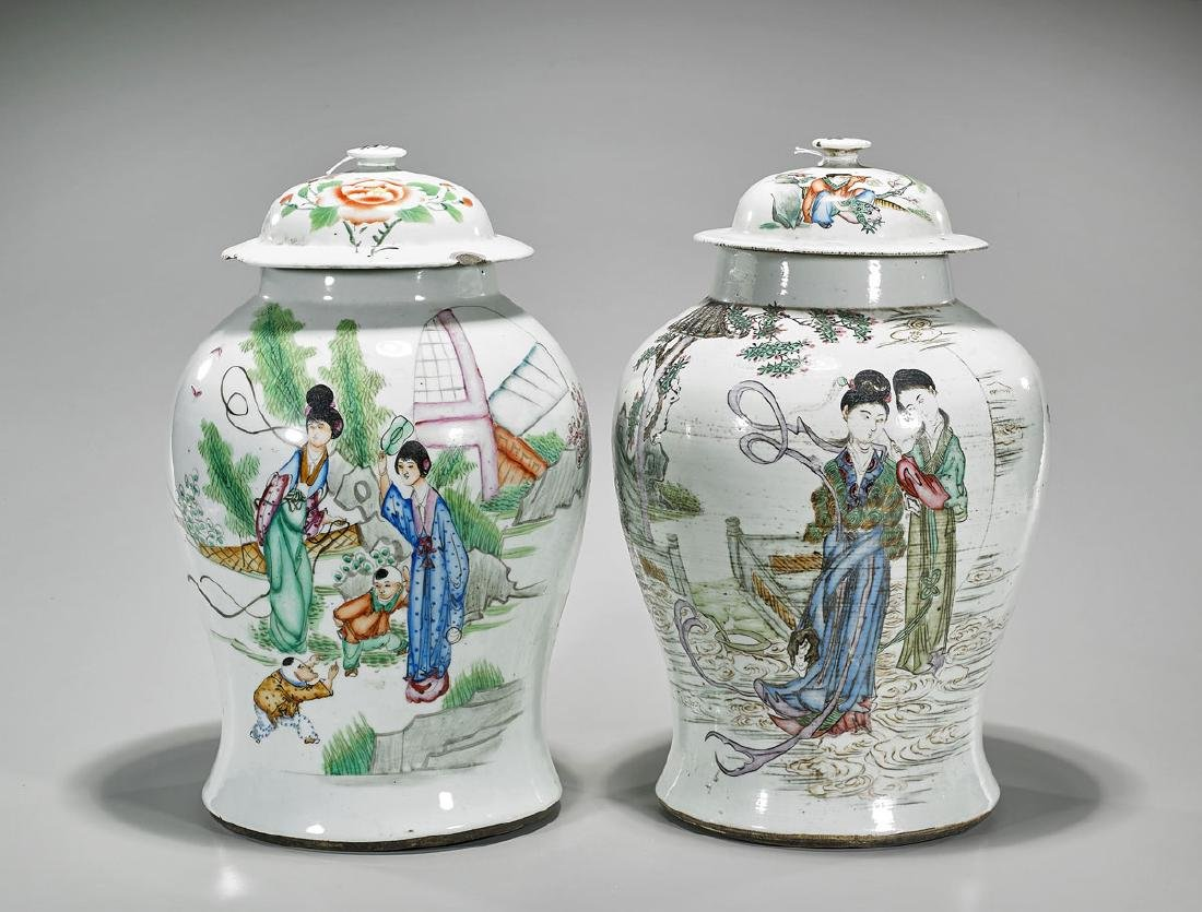 Pair Old Chinese Famille Rose Enameled Covered Jars