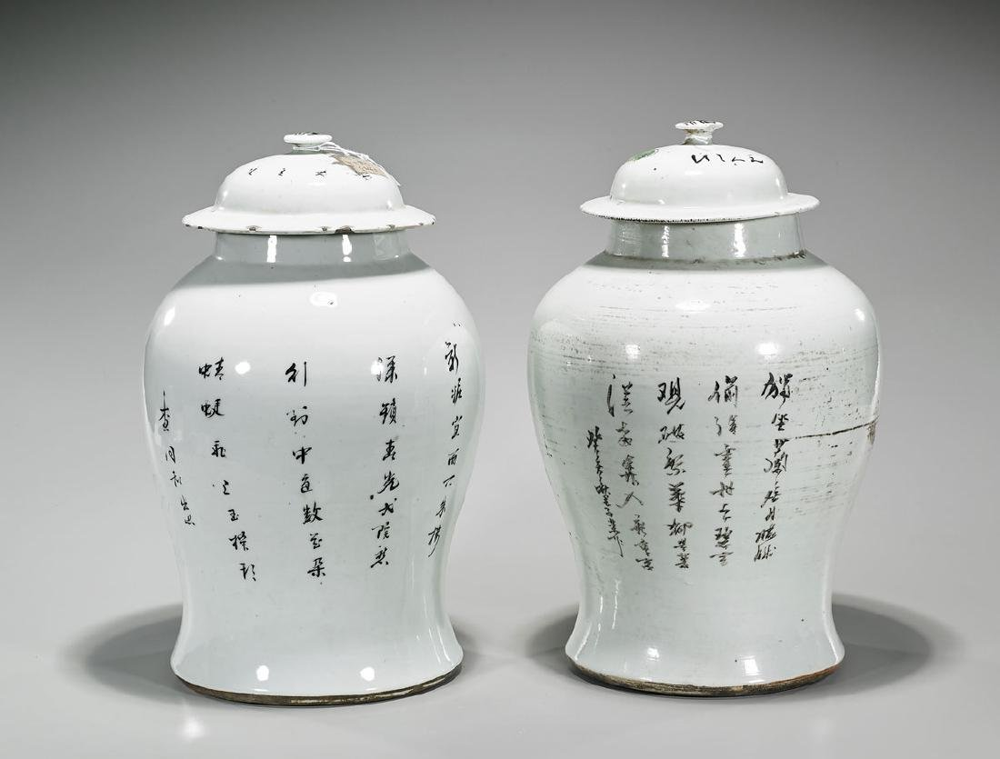 Pair Old Chinese Famille Rose Enameled Covered Jars - 2