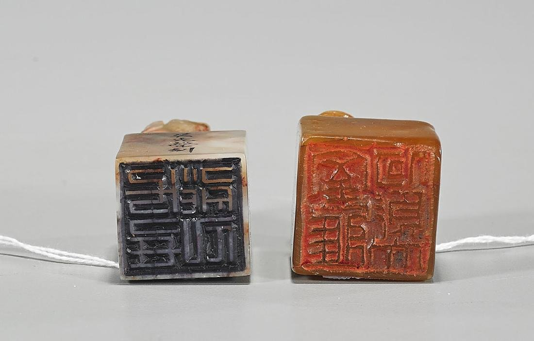 Two Chinese Carved Shoushan Stone Seals - 2