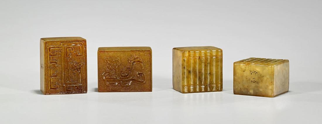 Two Pairs Chinese Carved Shoushan Stone Seals