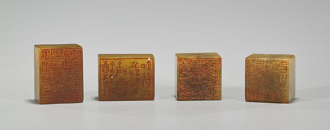 Two Pairs Chinese Carved Shoushan Stone Seals - 2