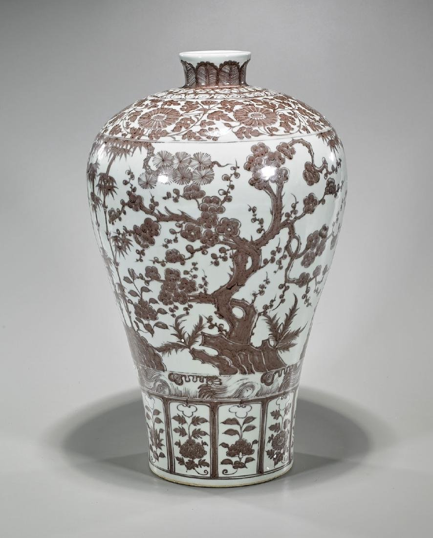Large Chinese Red & White Porcelain Meiping Vase