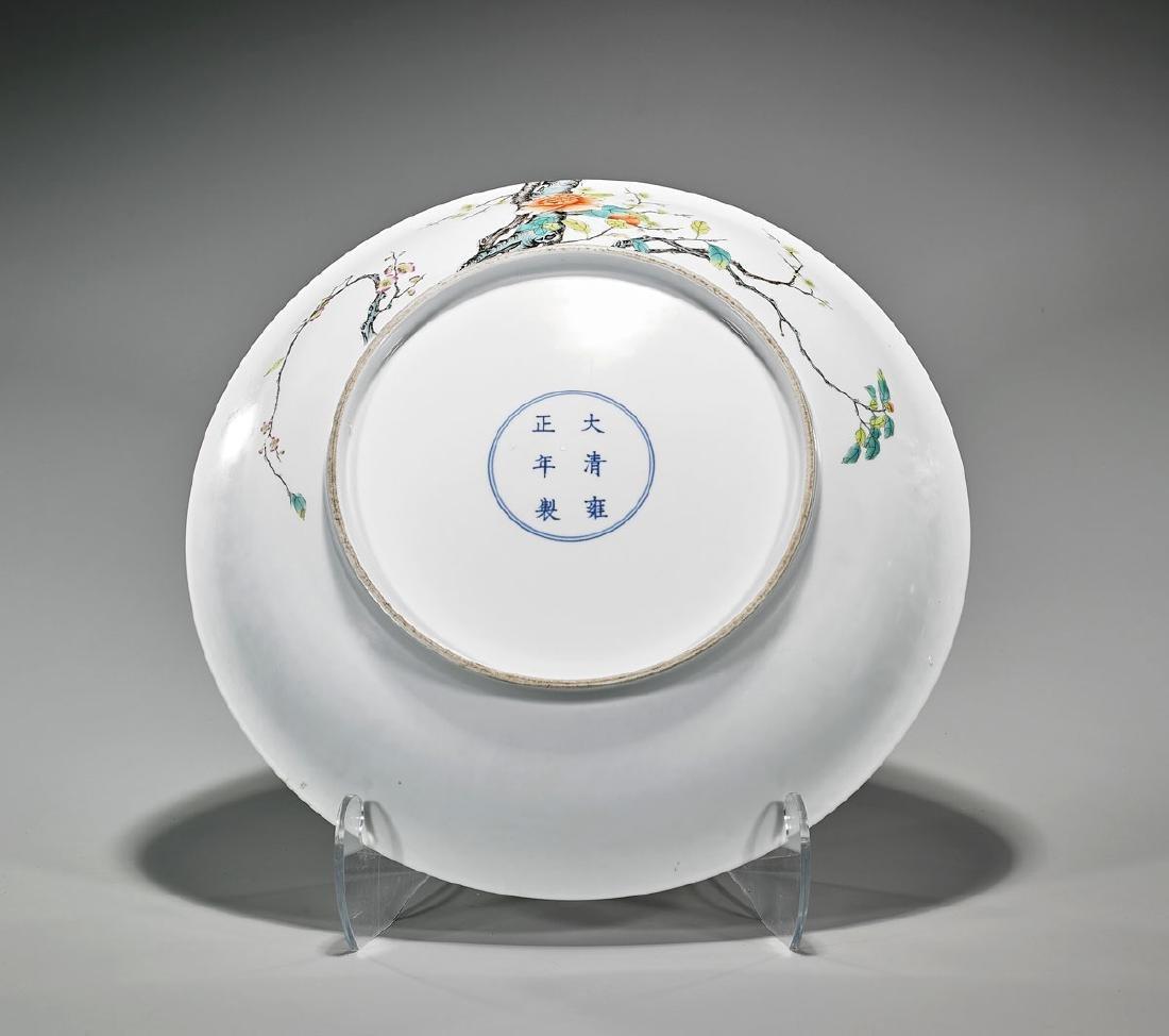 Large Qing-Style Enameled Porcelain Charger - 2