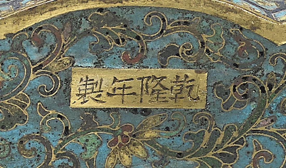 Old Chinese Cloisonne Enamel Covered Box - 3