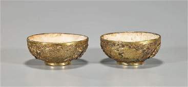 Pair Chinese Liao-Style Hardstone & Gilt Metal Bowls