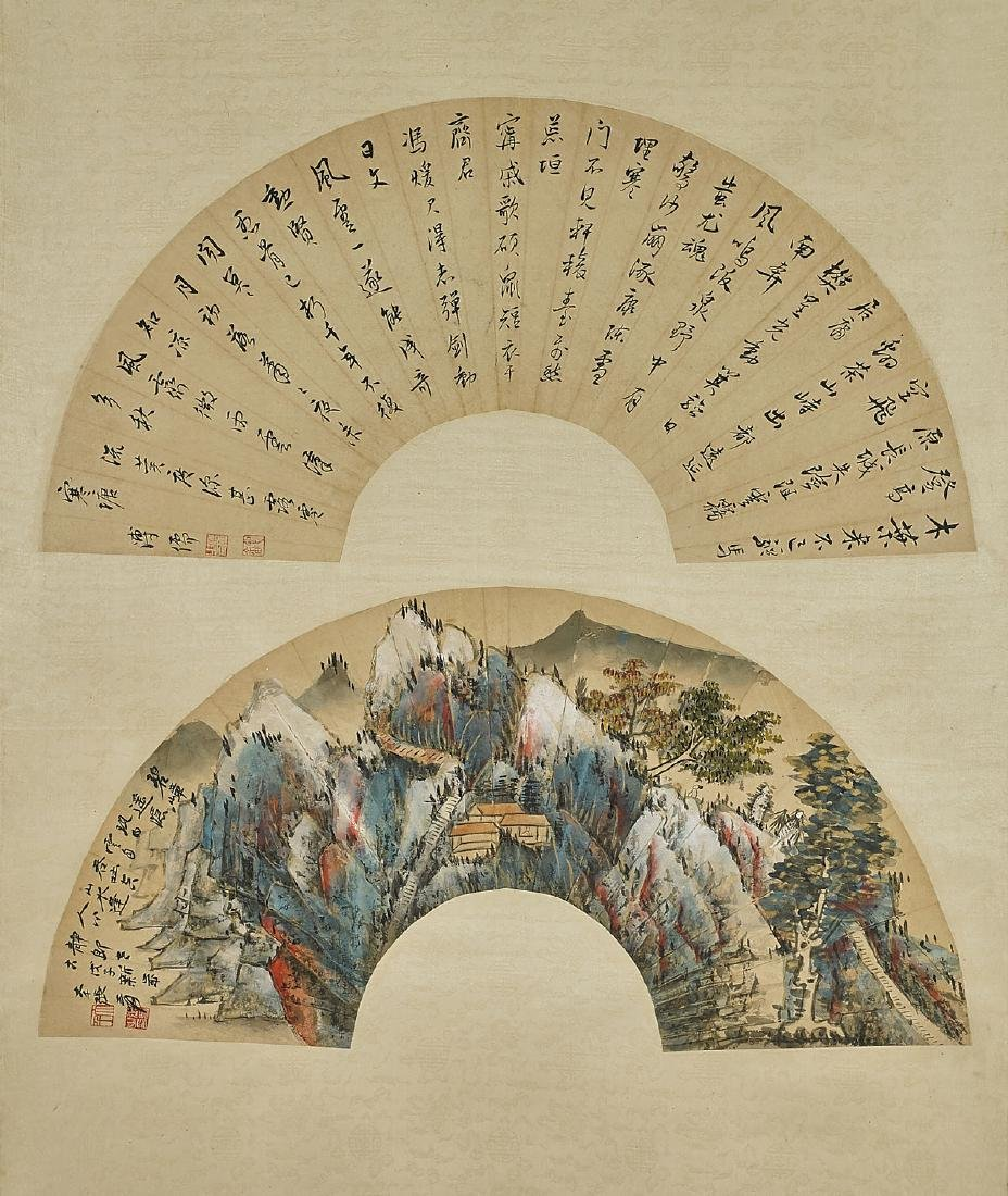 Group of Two Chinese Scrolls: After Pu Ru & Zhang