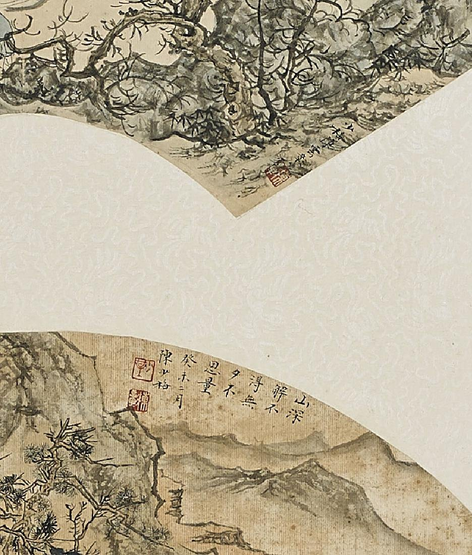 Group of Two Chinese Scrolls: After Pu Ru & Zhang - 4
