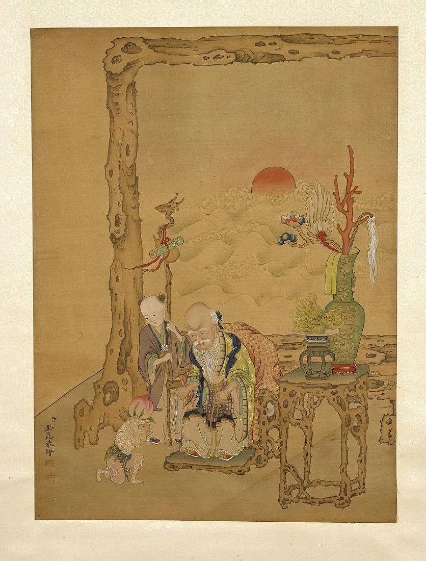 Group of Three Chinese Paper Scrolls