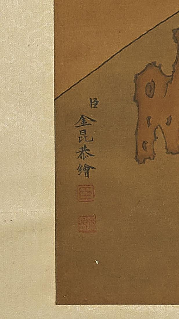 Group of Three Chinese Paper Scrolls - 2