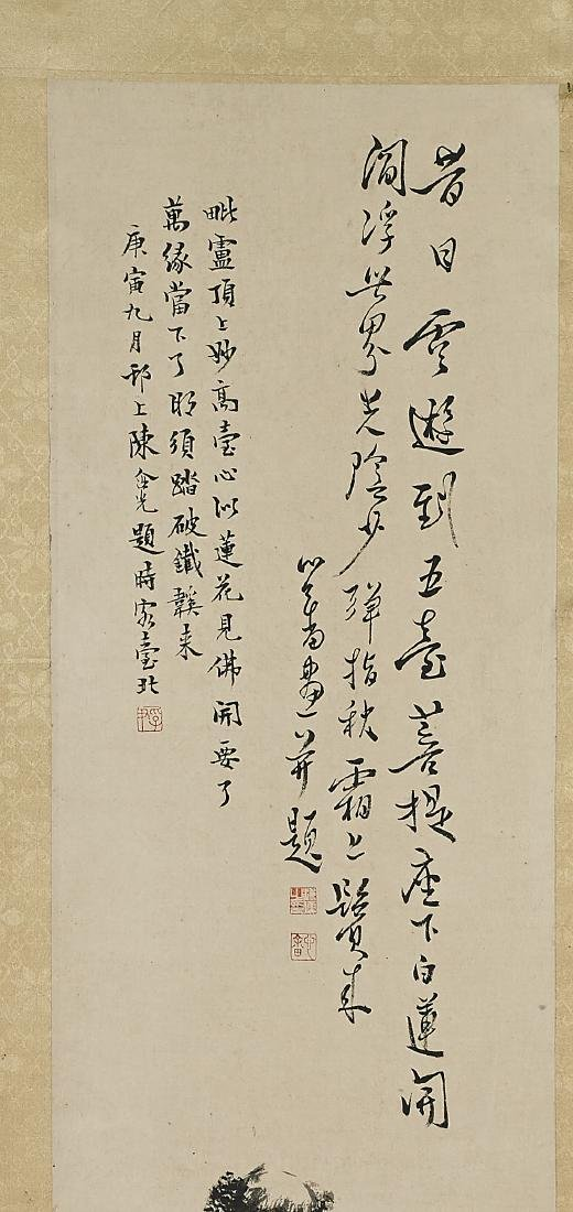 Group of Three Chinese Paper Scrolls - 4