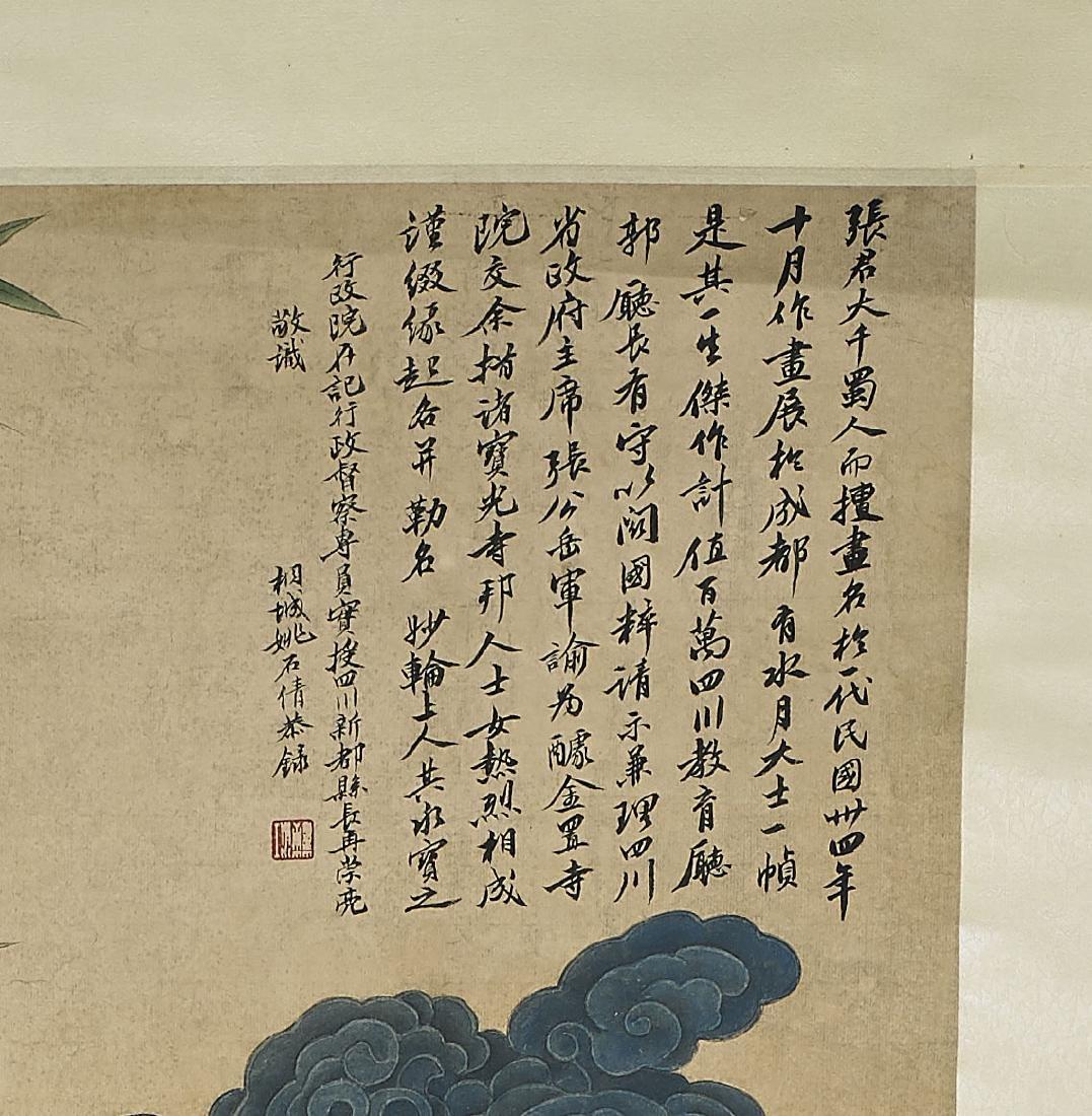 Two Chinese Scrolls: After Ding Guanpeng & Zhang Daqian - 2