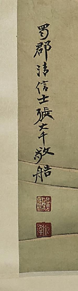 Two Chinese Scrolls: After Ding Guanpeng & Zhang Daqian - 3