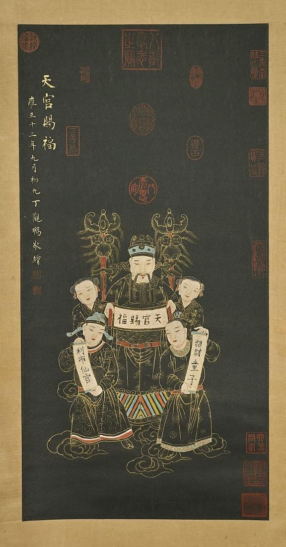 Two Chinese Scrolls: After Ding Guanpeng & Zhang Daqian - 4