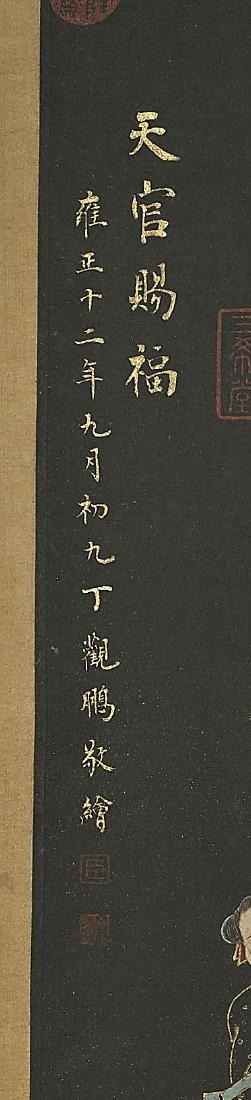 Two Chinese Scrolls: After Ding Guanpeng & Zhang Daqian - 5