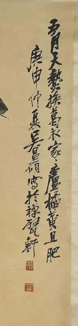 Group of Three Chinese Paper Scrolls: Fruits & Blossoms - 2