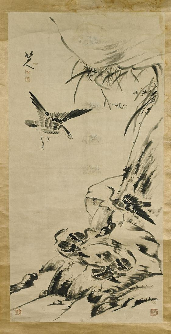 Group of Three Chinese Paper Scrolls: Fruits & Blossoms - 3