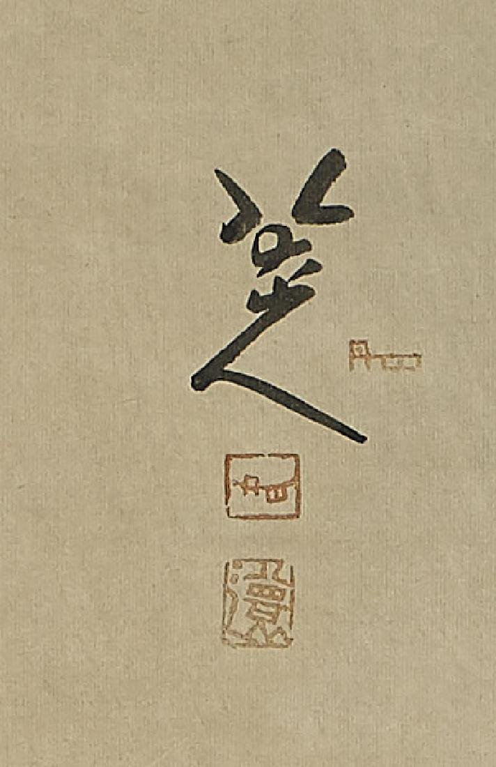Group of Three Chinese Paper Scrolls: Fruits & Blossoms - 4