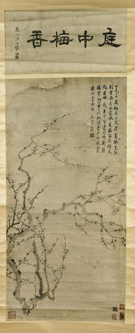 Group of Three Chinese Paper Scrolls: Fruits & Blossoms - 6