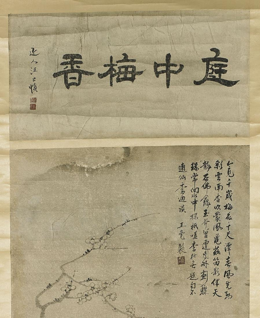 Group of Three Chinese Paper Scrolls: Fruits & Blossoms - 7