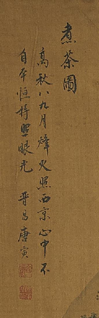 Two Chinese Silk Scrolls: After Tang Yin & Li Gonglin - 2