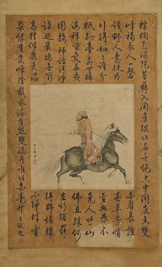 Two Chinese Silk Scrolls: After Tang Yin & Li Gonglin - 3
