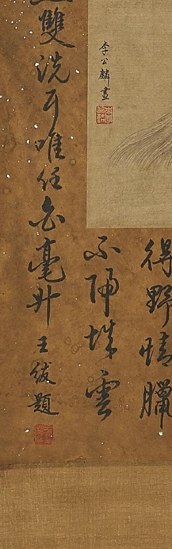 Two Chinese Silk Scrolls: After Tang Yin & Li Gonglin - 4