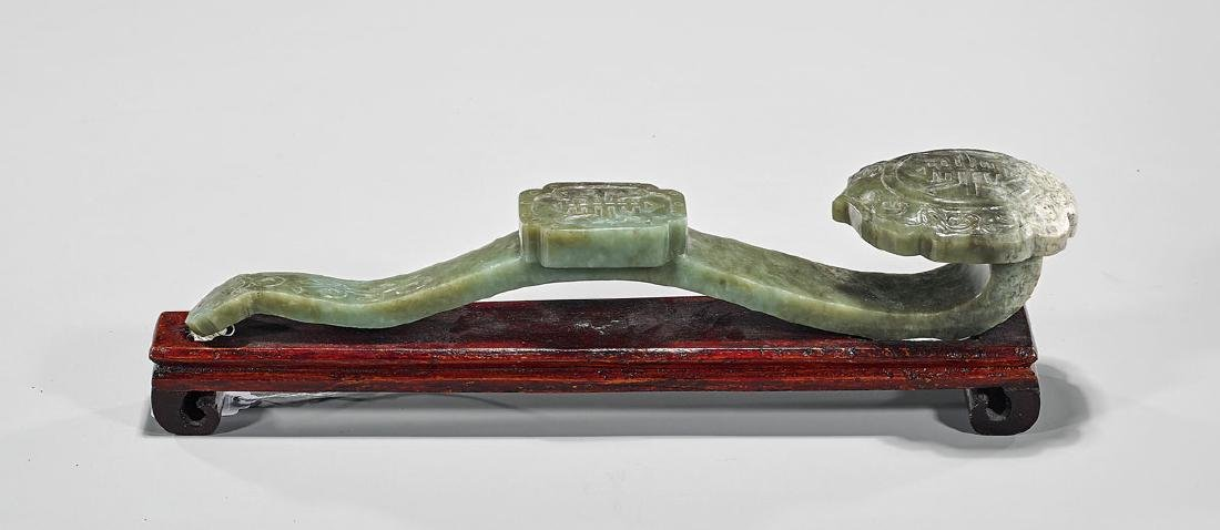 Chinese Carved Jade Ruyi Scepter