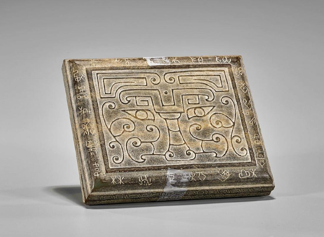 Chinese Carved Box: Taotie Masks