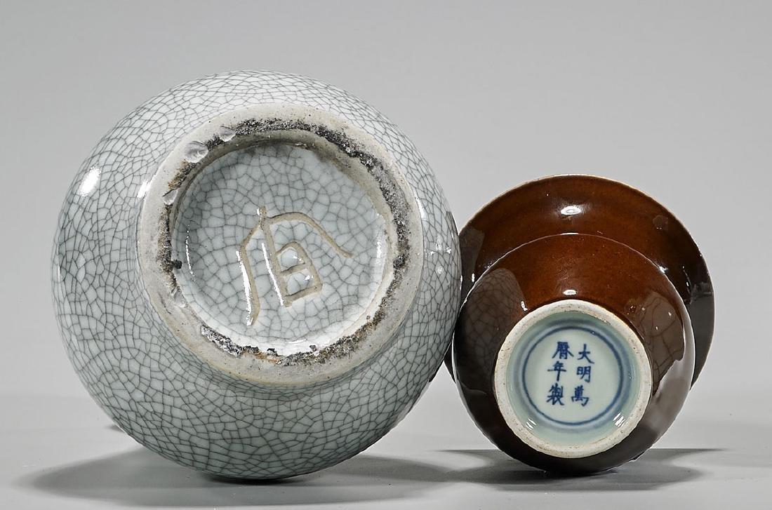 Three Ceramics: Moonflask & Two Vases - 2