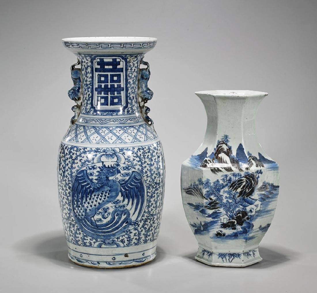 Two Antique Chinese Blue & White Porcelain Vases - 2