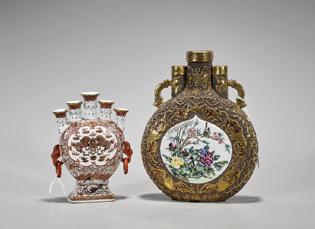Two Chinese Enameled Porcelain Vessels