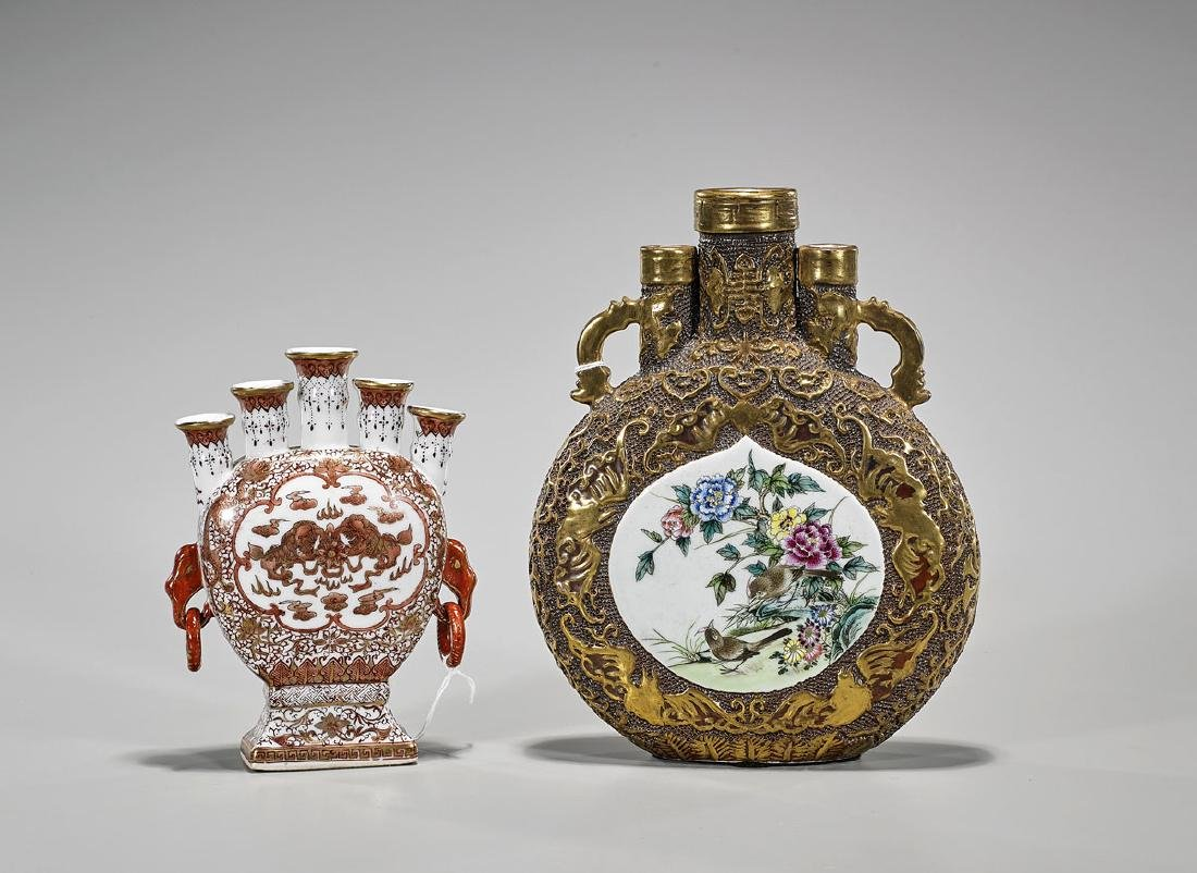 Two Chinese Enameled Porcelain Vessels - 2