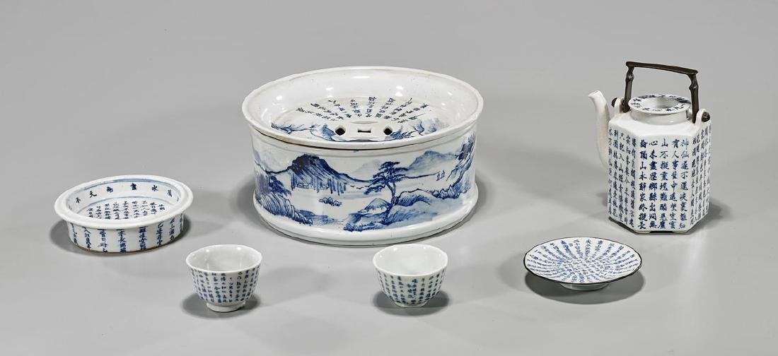 Group of Six Antique Chinese Blue & White Porcelains