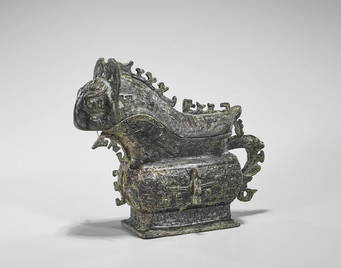 Chinese Archaistic Bronze Covered Pouring Vessel