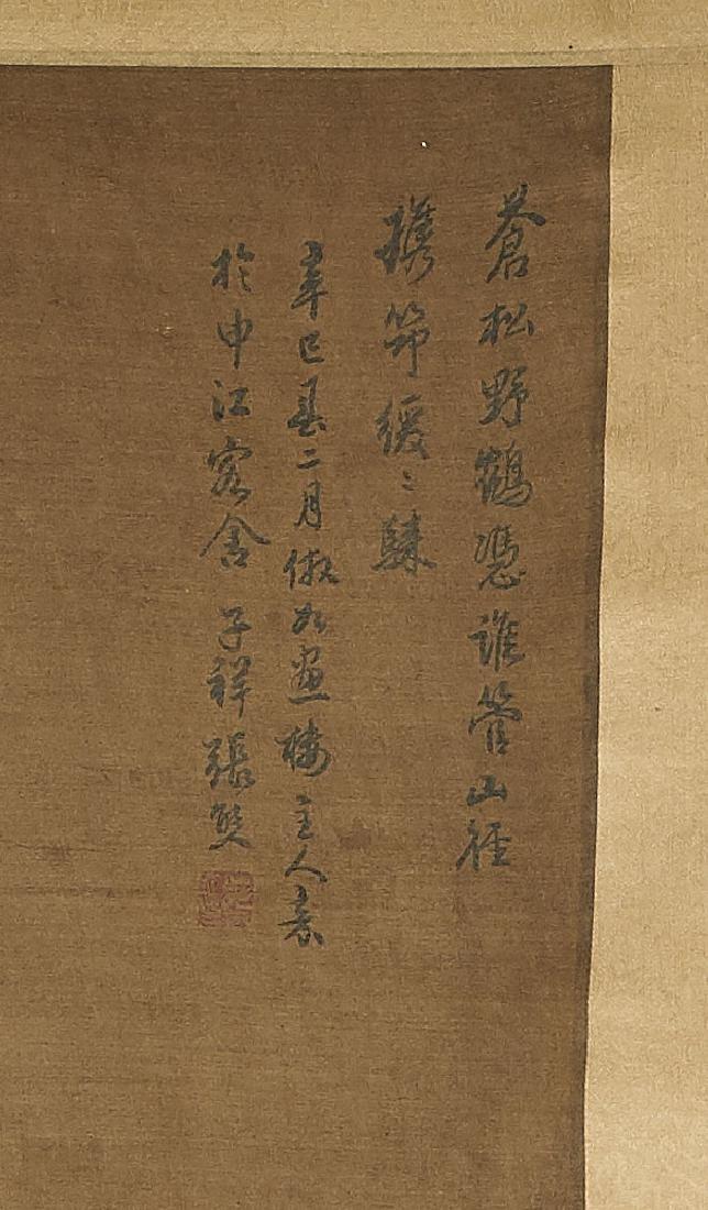 Two Chinese Silk Scrolls: After Zhang Xiong & Wu Hufan - 2