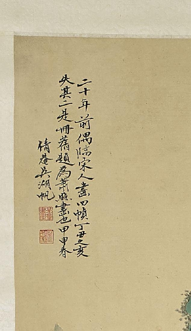 Two Chinese Silk Scrolls: After Zhang Xiong & Wu Hufan - 4