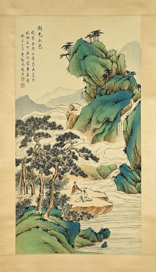Two Chinese Scrolls: After Fu Baoshi & Feng Chaoran