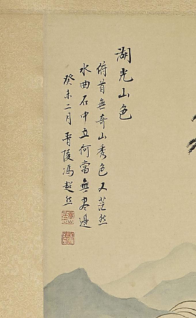 Two Chinese Scrolls: After Fu Baoshi & Feng Chaoran - 2