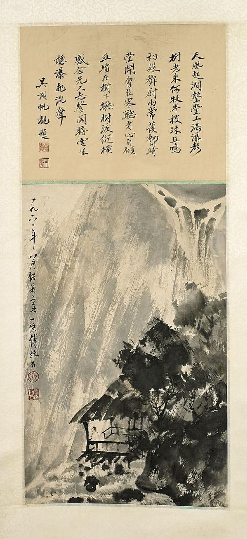 Two Chinese Scrolls: After Fu Baoshi & Feng Chaoran - 3