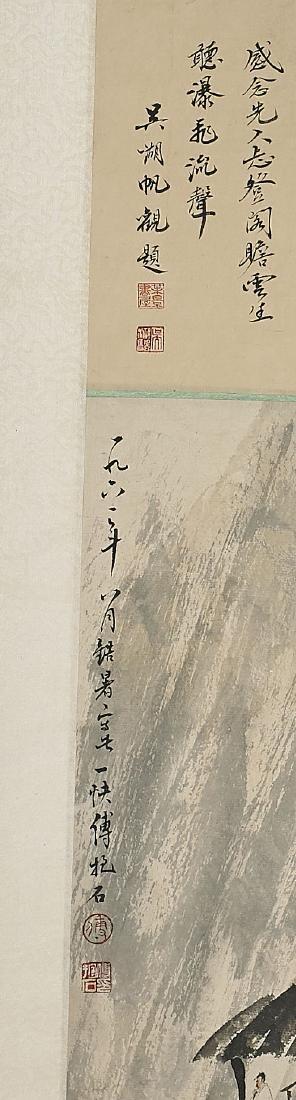 Two Chinese Scrolls: After Fu Baoshi & Feng Chaoran - 4