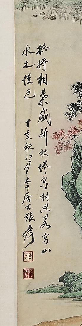 Two Chinese Scrolls: After Zhang Daqian & He Haixia - 3