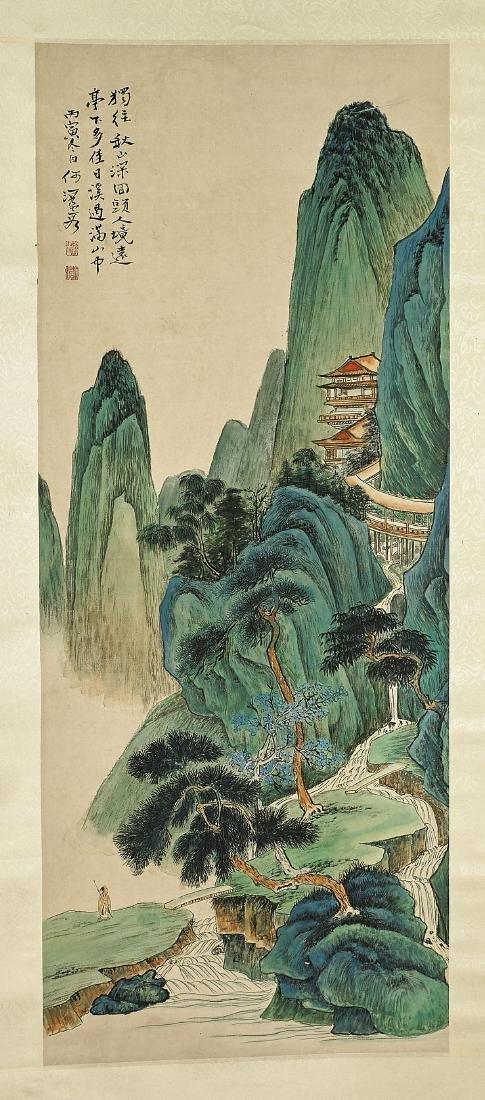 Two Chinese Scrolls: After Zhang Daqian & He Haixia - 4