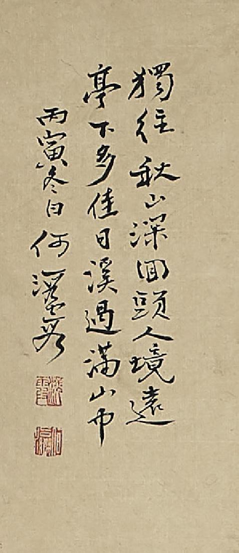 Two Chinese Scrolls: After Zhang Daqian & He Haixia - 5