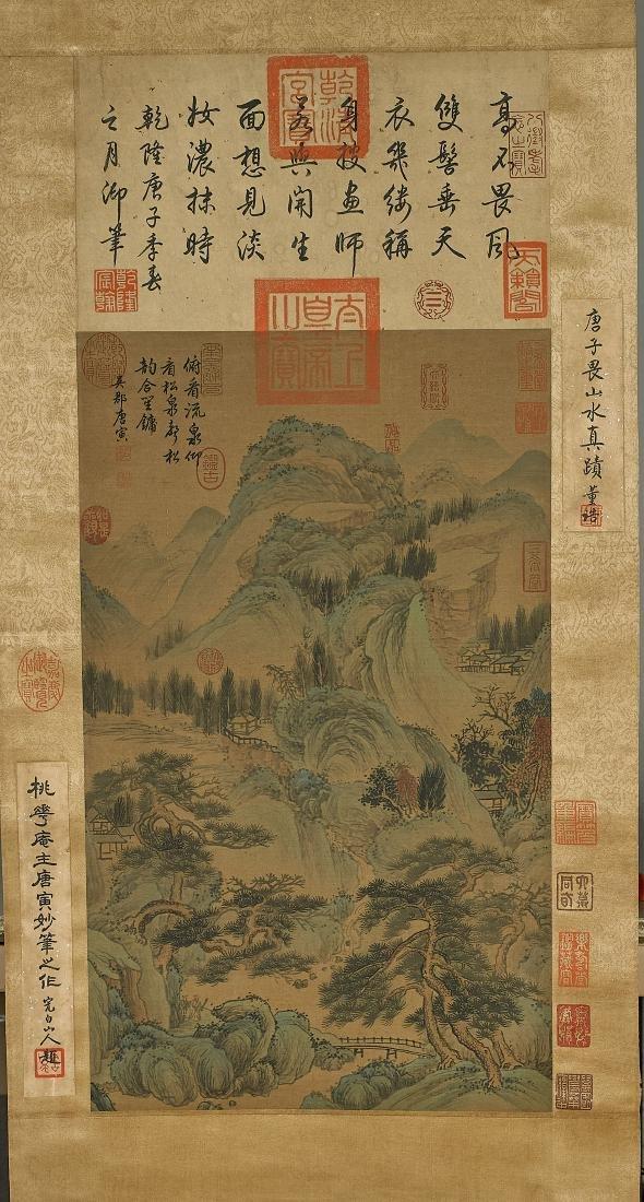Two Chinese Silk Scrolls: After Tang Yin & Wang Meng - 4