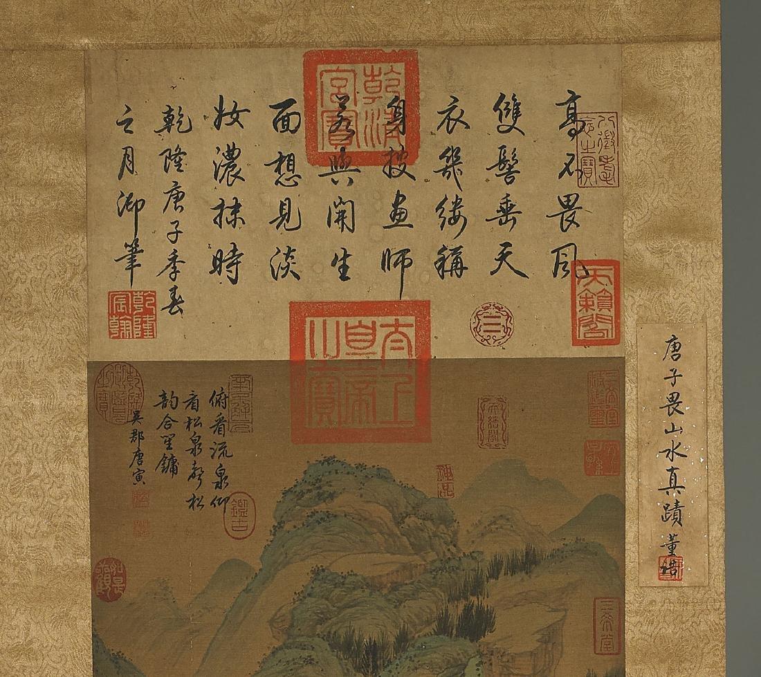 Two Chinese Silk Scrolls: After Tang Yin & Wang Meng - 5